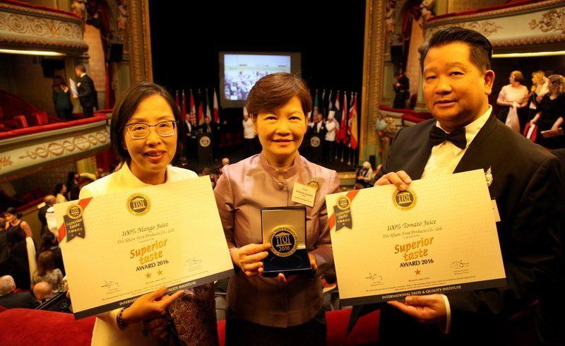 งานประกาศรางวัล Superior Taste Awards ณ กรุงบรัสเซลส์ ประเทศเบลเยียม