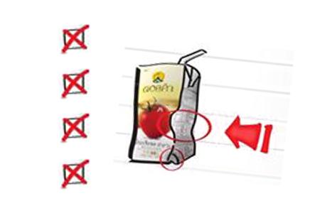ใส่ใจก่อนการบริโภคเครื่องดื่มในกล่อง UHT