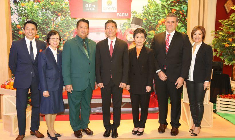 ดอยคำ ร่วมกับ กลุ่มธุรกิจโคคา-โคลา ในประเทศไทย  เปิดตัวสองผลิตภัณฑ์ใหม่ เพื่อขยายการรับซื้อผลผลิต ส่งเสริมคุณภาพชีวิตให้เกษตรกรไทย