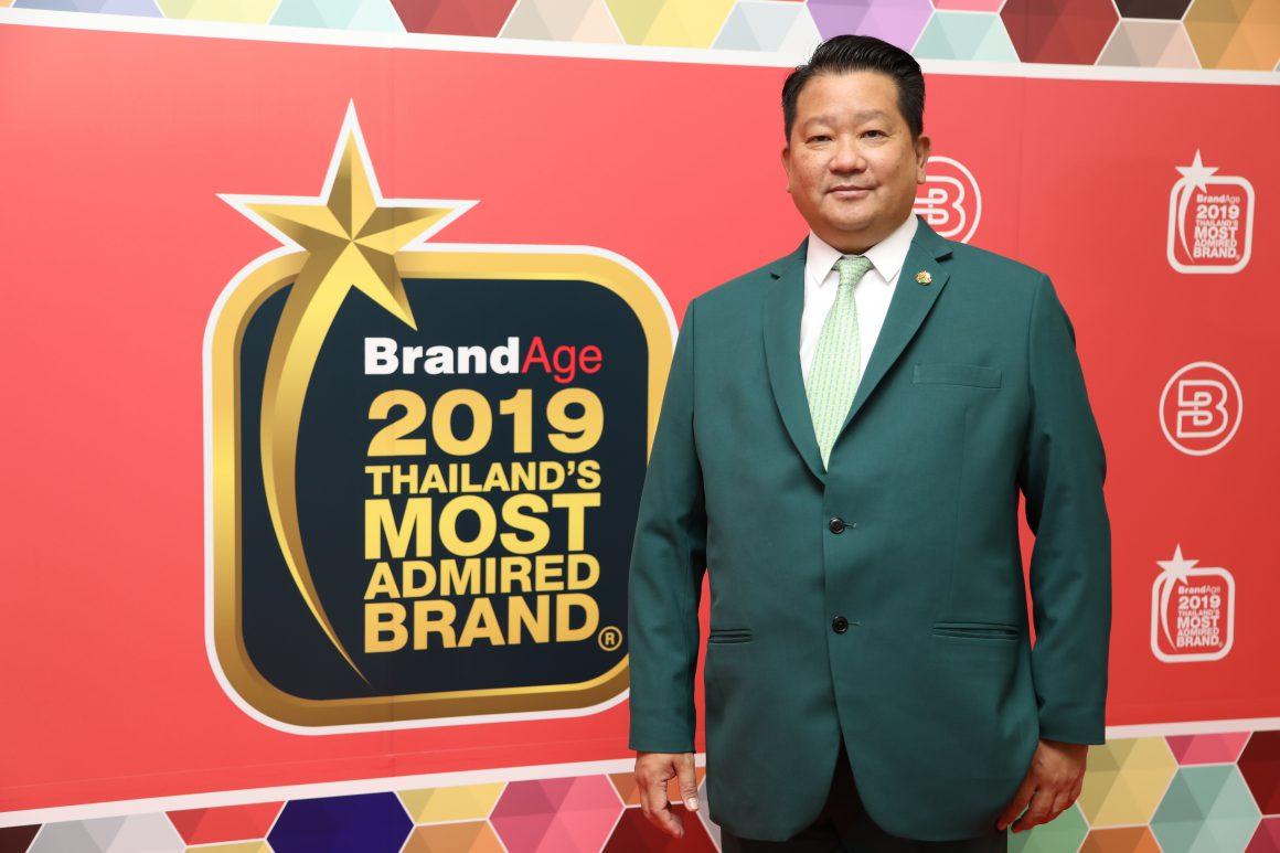 """ดอยคำ คว้า รางวัล """"Thailand's Most Admired Brand 2019"""" จาก นิตยสาร BrandAge เป็นปีที่ ๒ ติดต่อกัน"""