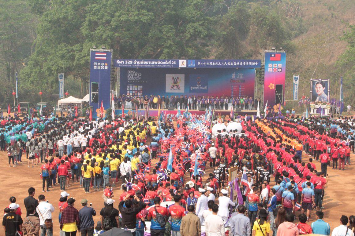 ดอยคำ ร่วมสนับสนุน แข่งขันงานกีฬา ๓๒๙ ชิงถ้วยพระราชทาน สมเด็จพระเทพรัตนราชสุดาฯ สยามบรมราชกุมารี