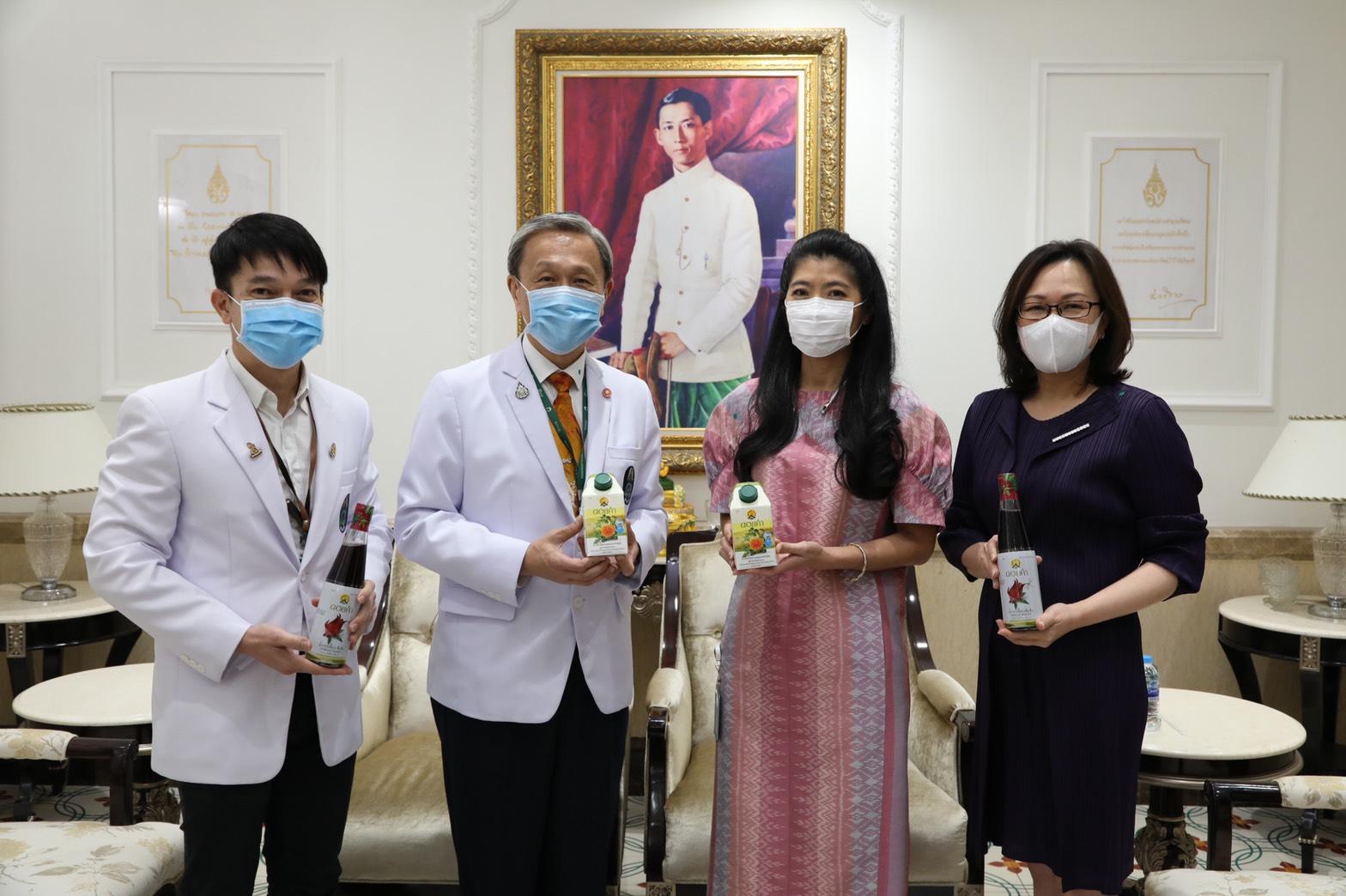 ดอยคำ ส่งความห่วงใย ให้กำลังใจทีมแพทย์ พยาบาลและเจ้าหน้าที่ ปฏิบัติหน้าที่ช่วงการแพร่ระบาดของเชื้อไวรัส COVID-19