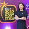 """ป้องกัน: บริษัท ดอยคำผลิตภัณฑ์อาหาร จำกัด ได้รับรางวัล """"2020 Thailand's Most Admired Brand"""" จาก นิตยสาร BrandAge 3 ปีซ้อน"""