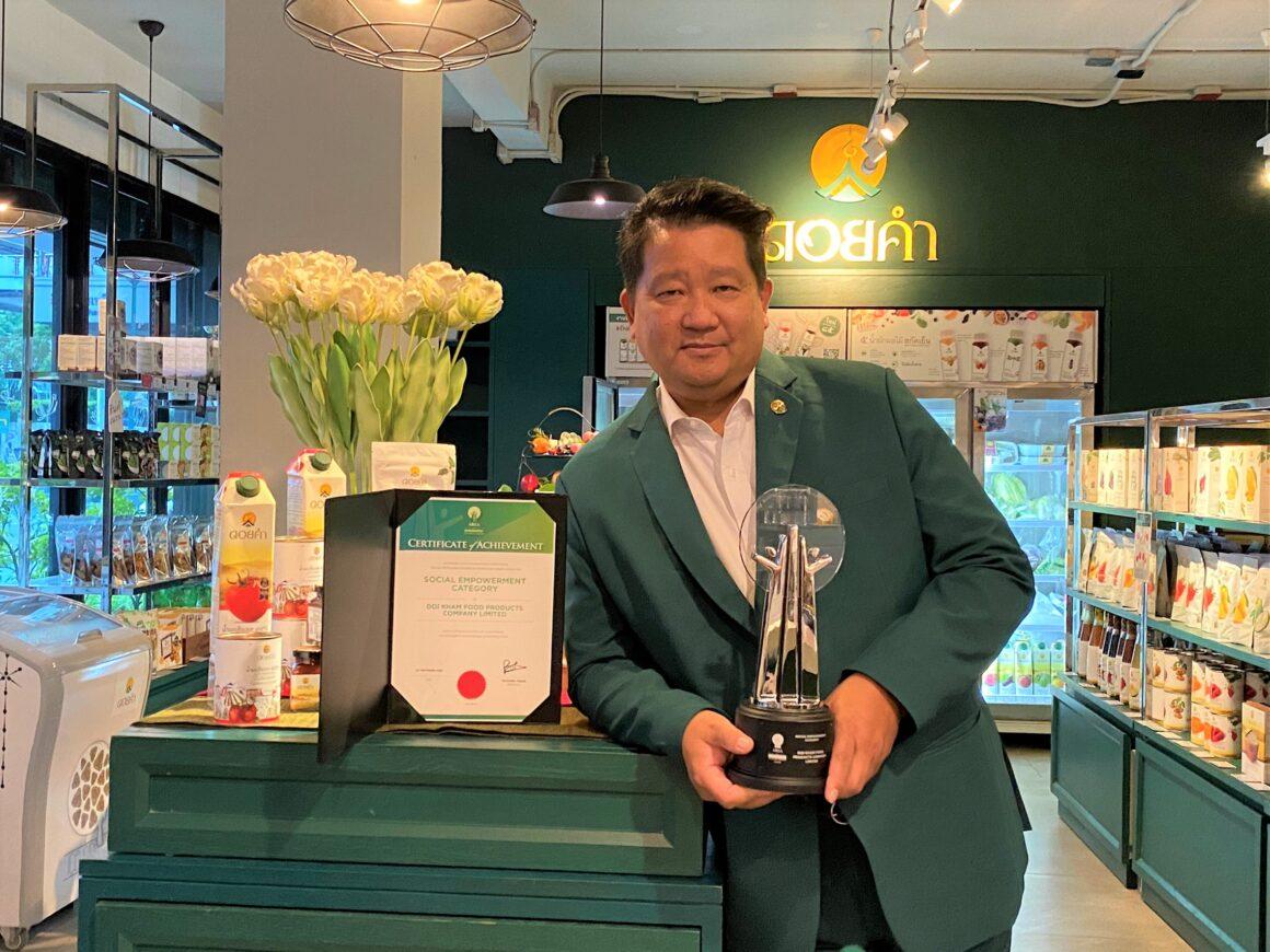 """""""ดอยคำ"""" คว้ารางวัล """"Asia Responsible Enterprise Awards 2020"""""""
