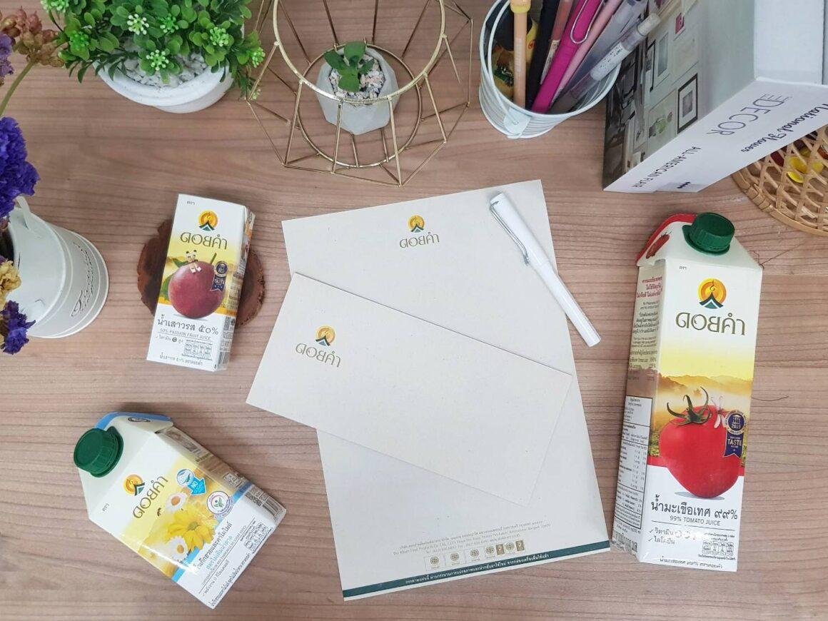 ดอยคำ ร่วม Go Green มุ่งสู่สังคมไร้ขยะ (Zero Waste) เปลี่ยนมาใช้หัวกระดาษที่ผลิตจากเยื่อกระดาษรีไซเคิลของกล่องเครื่องดื่มยูเอชที
