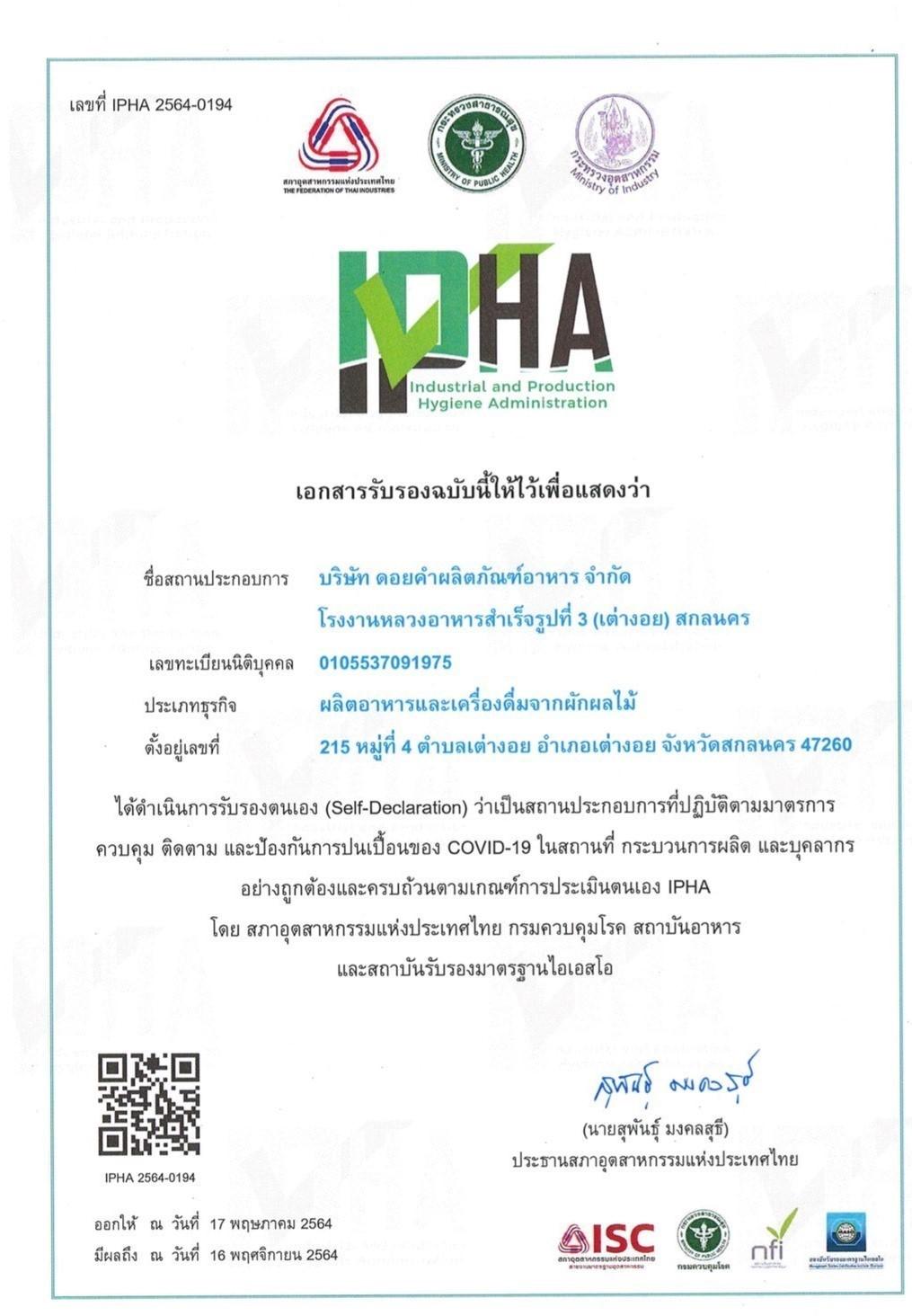 IPHA DK3