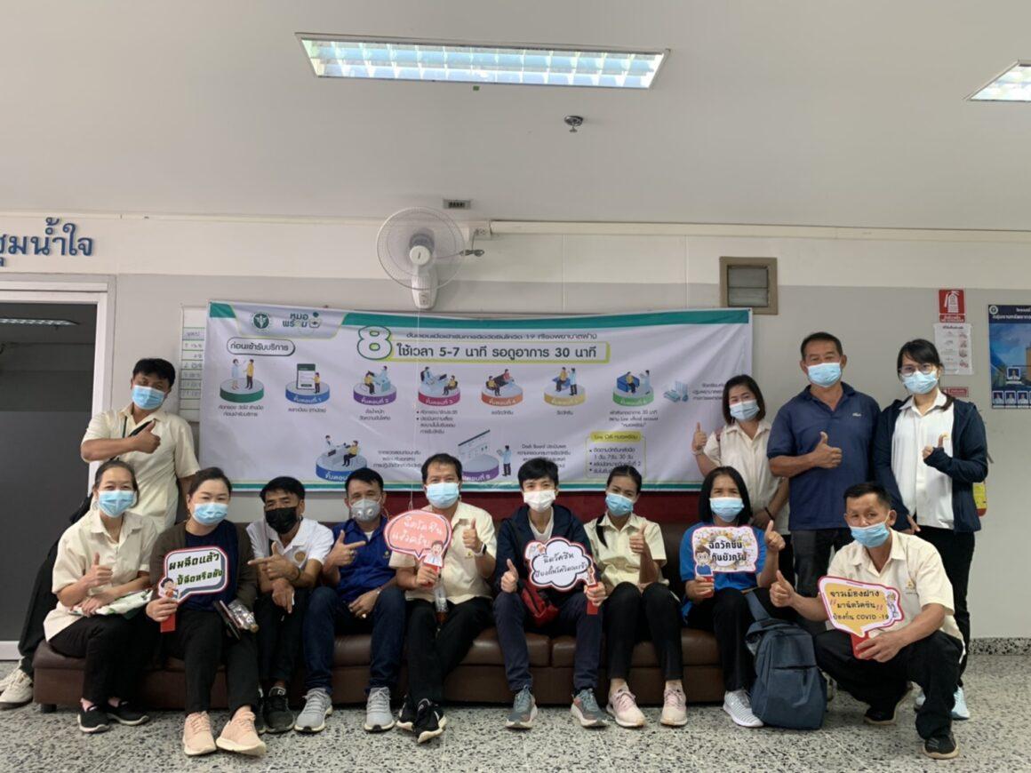 พนักงานดอยคำ โรงงานหลวงฯ ที่ 1 (ฝาง) จ.เชียงใหม่ ร่วมรับผิดชอบต่อสังคม เดินหน้าฉีดวัคซีนป้องกันโควิด-19