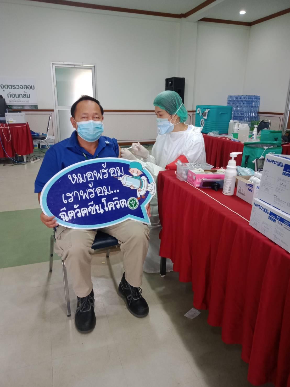 พนักงานดอยคำ โรงงานหลวงฯ ที่ 2 (แม่จัน) จ.เชียงราย ร่วมรับผิดชอบต่อสังคม เดินหน้าฉีดวัคซีนป้องกันโควิด-19