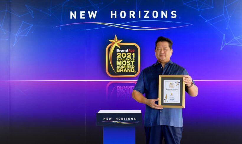 """ดอยคำ คว้ารางวัล """"2021 Thailand's Most Admired Brand"""" 4 ปีต่อเนื่อง กลุ่มผลิตภัณฑ์น้ำผักผลไม้พร้อมดื่ม"""